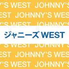 go WEST Yoidon! (普通版)(日本版)