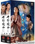 Niu Lang and Zhi Nu (2008) (DVD) (Ep.1-38) (End) (Taiwan Version)