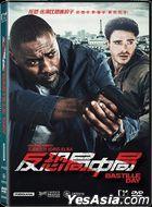 Bastille Day (2016) (DVD) (Hong Kong Version)