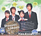 Princess Hours (Ep.1-24) (End) (Chinese & Malay Subtitles) (Malaysia Version)