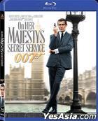 On Her Majesty's Secret Service (1969) (Blu-ray) (Hong Kong Version)