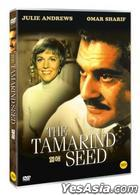 The Tamarind Seed (DVD) (Korea Version)
