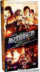 狼烟遍地 (H-DVD) (经济版) (完) (中国版)