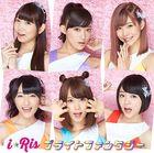 Bright Fantasy (SINGLE+DVD)(Japan Version)