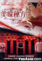 Final Recipe (2013) (DVD) (Taiwan Version)