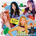 LUNARSOLAR Single Album Vol. 1 - SOLAR : FLARE + Random Poster in Tube