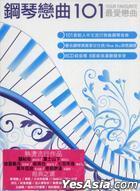Piano Love Songs (6CD)