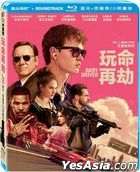 Baby Driver (2017) (Blu-ray + OST) (Limited Edition) (Taiwan Version)