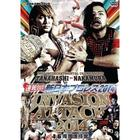 Sokuho DVD! Shin Nihon Pro Wresting 2014 Invasion Attack 4.6 Ryogoku Kokugikan (DVD)(Japan Version)