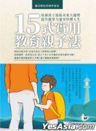 15 Shi Shi Yong Jiao Yu Qin Zi Fa