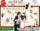 Love Or Bread (DVD) (End) (China Version)