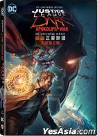 DCU: Justice League Dark - Apokalips War (DVD) (Hong Kong Version)
