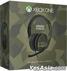 Xbox One Stereo Head Set (Armed Forces) (日本版)
