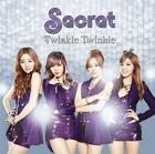 Twinkle Twinkle (Normal Edition)(Japan Version)