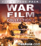 War Film Collection 1 (4 In 1 Value Pack) (Hong Kong Version)