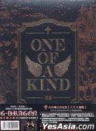 G-Dragon Mini Album Vol. 1 - One of A Kind (Bronze Edition) (CD + Folder Type B) (Taiwan Limited Edition)