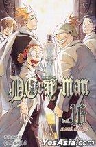 D. Gray-man (Vol.16)