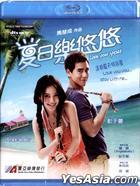 Love You You (2011) (Blu-ray) (Hong Kong Version)