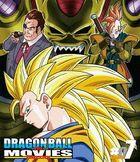 DRAGON BALL THE MOVIES #07 (Japan Version)