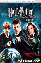 Harry Potter And The Order Of The Phoenix (DVD) (Special Edition) (Limited Edition) (Korea Version)