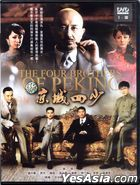 The Four Brothers Of Peking (2011) (DVD) (Ep. 1-36) (End) (Taiwan Version)