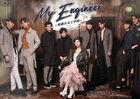 My Engineer (Blu-ray Box) (Japan Version)