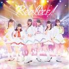Realize! (SINGLE+DVD)(Japan Version)