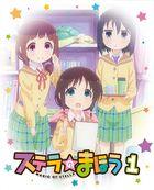 Magic of Stella Vol.1 (Blu-ray)(Japan Version)