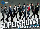 Super Junior - World Tour 'Super Show 4' (2DVD + Photobook + Poster in Tube) (Korea Version)