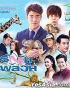 Ruk Kub Pullawan (2017) (DVD) (Ep. 1-14) (End) (Thailand Version)