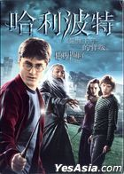 Harry Potter And The Half-Blood Prince (2009) (DVD) (2-Disc + Film Strip) (Taiwan Version)