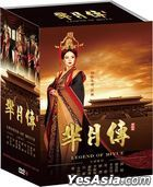 Legend of MiYue (2015) (DVD) (Ep.1-81) (End) (Taiwan Version)