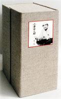 Ozu Yasujiro DVD Box 3 (Japan Version)