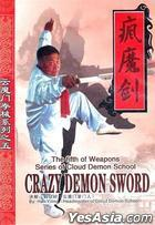 The Fifth Of Weapons Series Of Cloud Demon School - Crazy Demon Sword (DVD) (China Version)