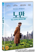 Norman : The Moderate Rise and Tragic Fall of a New York Fixer (DVD) (Korea Version)