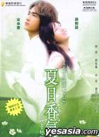 Summer Scent (DVD) (Ep. 1-20) (End) (Hong Kong Version)