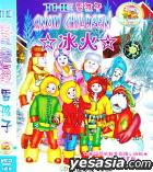 The Snow Children (VCD) (Vol.6) (China Version)