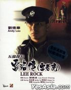Lee Rock (1991) (Blu-ray) (Digitally Remastered) (Hong Kong Version)