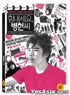 Cheer Up, Mr. Lee (DVD) (Korea Version)