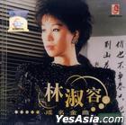 Lin Shu Rong Famous Songs (Malaysia Version)