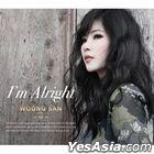 Woong San Vol. 9 - I'M ALRIGHT