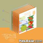 Seventeen Mini Album Vol. 7 - Heng:garae (SET Version / Random Version)