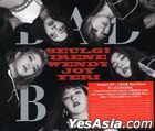 Red Velvet Vol. 2 Repackage - The Perfect Red Velvet (Taiwan Version)