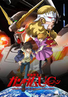 Mobile Suit Gundam Unicorn (DVD) (Vol.1) (English Subtitled) (Japan Version)