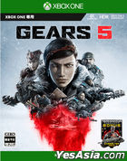 Gears 5 (Normal Edition) (Japan Version)
