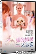 Jenny's Wedding (2015) (DVD) (Taiwan Version)