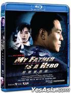 My Father Is A Hero (Blu-ray) (Kam & Ronson Version) (Hong Kong Version)