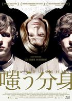 The Double (2013) (Blu-ray) (Japan Version)