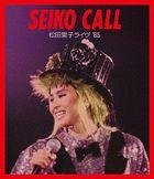 SEIKO CALL 松田聖子ライヴ ' 85- [BLU-RAY](日本版)