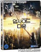 Upside Down (Blu-ray) (Korea Version)